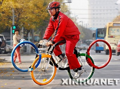 olympic-ring-bicycle